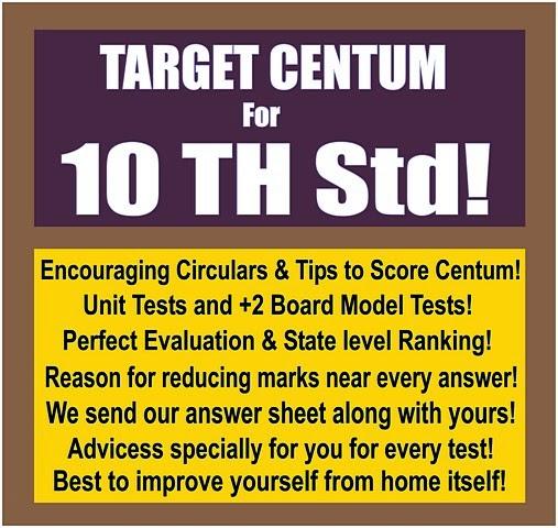 10th Std Board Exams - starwin.in