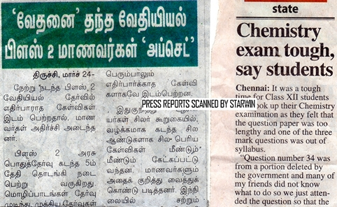 +2 Chemistry Board Exams were tough - Press Reports - starwin.in