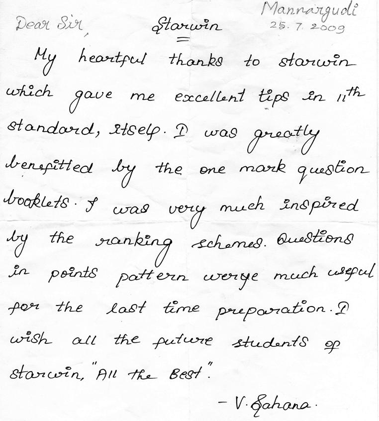 STARWIN's POPULARITY - Letter from Sahana, Mannargudi - starwin.in