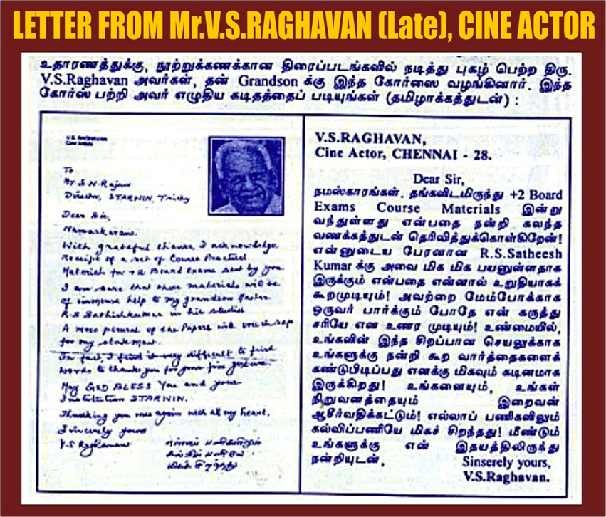 POPULARITY OF STARWIN - Letter from the actor V.S.Raghavan about our courses - starwin.in