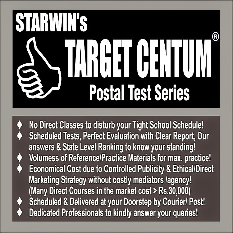 Plus two Board - Postal Test Series - Features - starwin.in